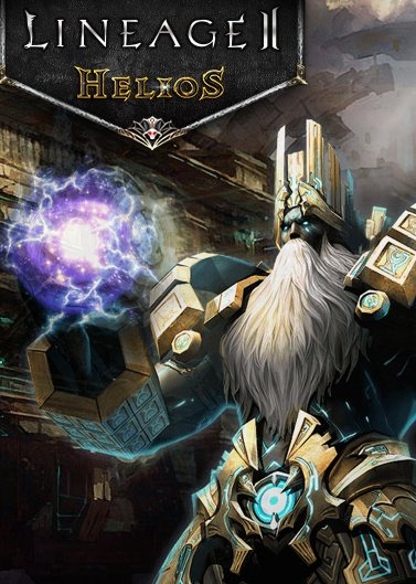 Lineage 2: Helios (2015)