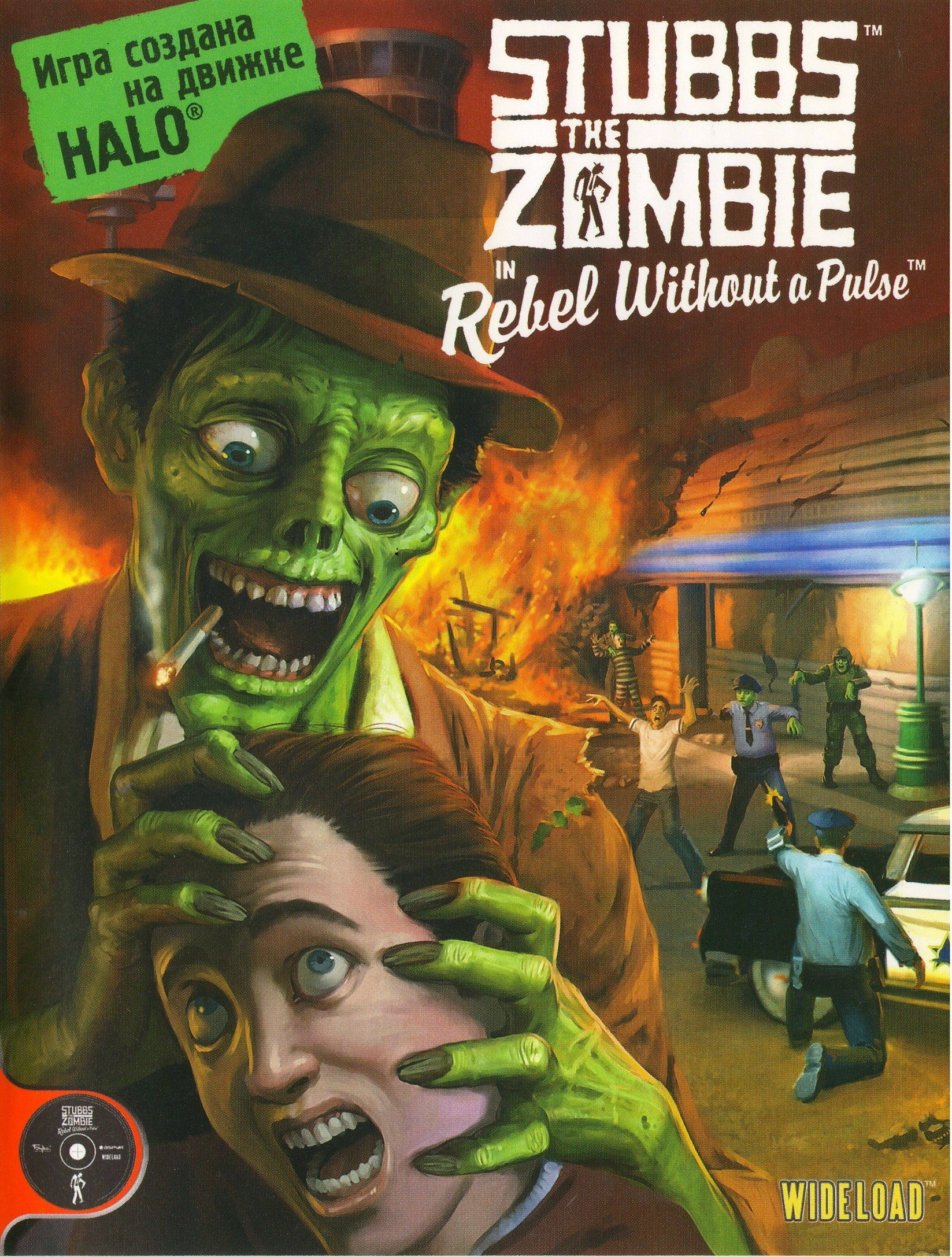 Stubbs the Zombie in Rebel Without a Pulse v.1.02 [Бука] (2005) скачать торрент Лицензия
