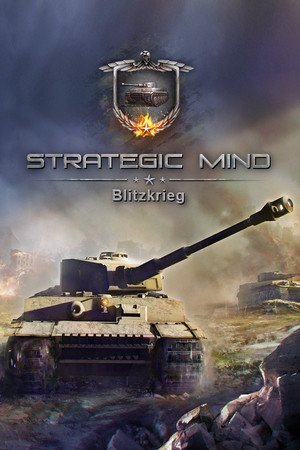 Strategic Mind: Blitzkrieg [GOG] (2020) (2020)